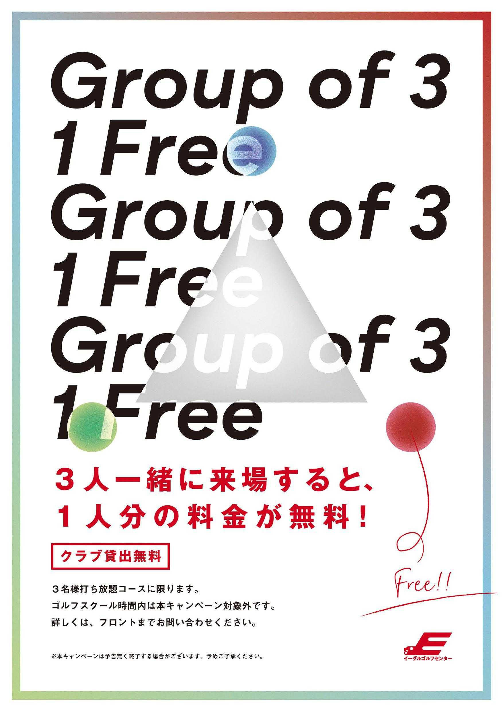 Group of 3 -