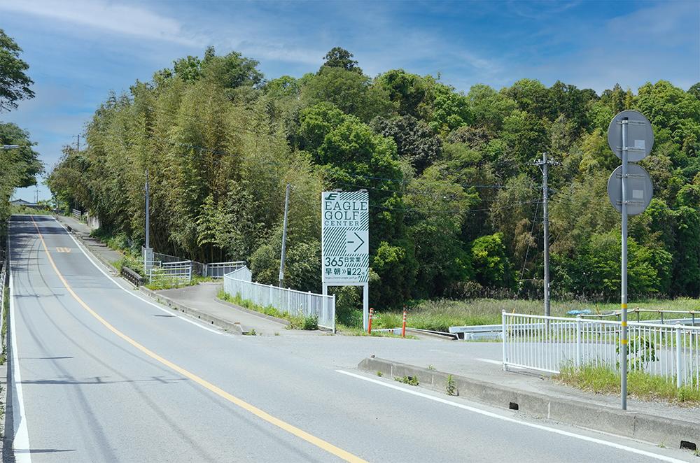 県道351号線沿いに立つ看板
